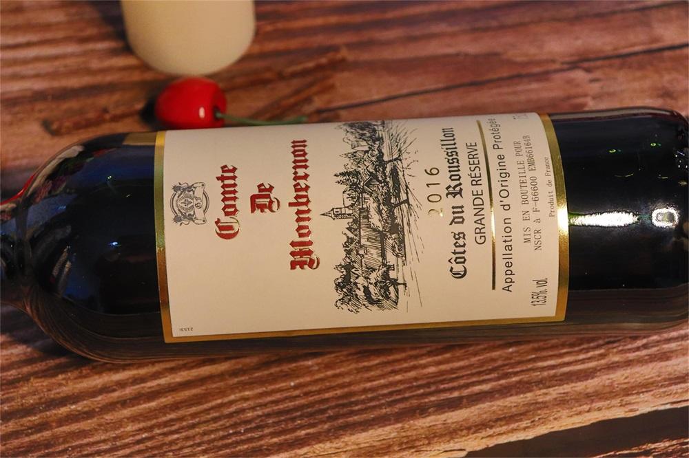 做红酒生意代理哪样的品牌适合