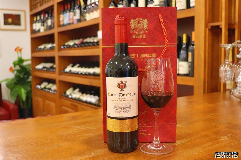 投资法国葡萄酒生意的利润怎样
