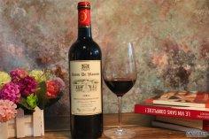 当下法国红酒批发生意有没有前景