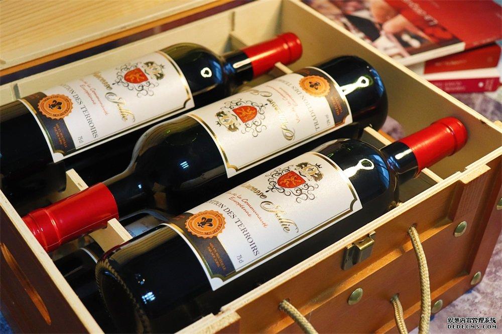 法国葡萄酒生意要预备多少钱