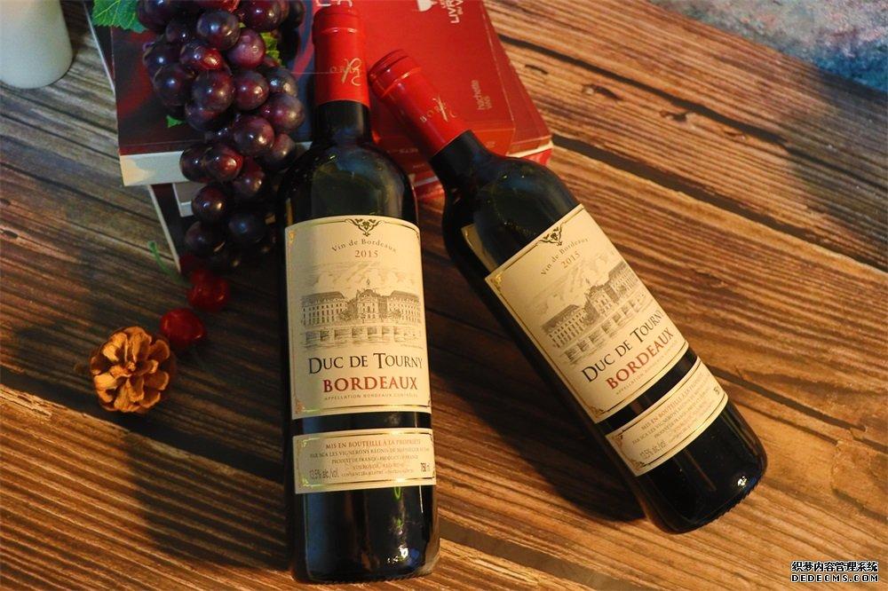 投资<a href='http://www.yosoho.cn/a/kaiyexianhua/' target='_blank'><u>法国红酒</u></a>生意要多少成本