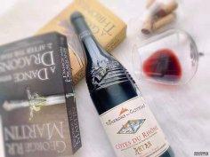 葡萄酒代理好做吗