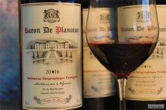 做进口葡萄酒生意如何选择品牌