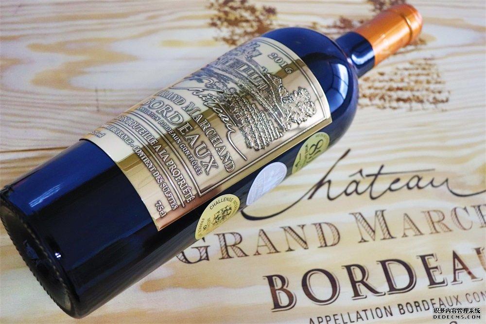 做葡萄酒加盟生意怎样选择品牌
